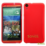 HTC DESIRE 820 TPU(Gel) Case Red