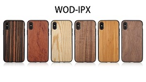 New Wood Style Case