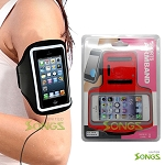 iPhone 4 4S Water Proof Armband Red