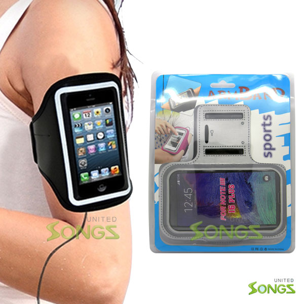 Samsung Galaxy Note 1 2 3 Water Proof Armband Silver
