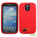 Samsung Galaxy S4 Heavy Duty Case With Screen Protector Red/Black