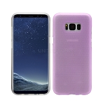 Samsung Galaxy S8 New Hybrid Slim Case Purple/Clear