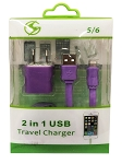 iPhone Lightning 2 in 1 Home Charger Purple