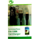 Micro V8 V9 2 in 1 Car Charger Black