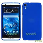 HTC DESIRE 820 TPU(Gel) Case Blue