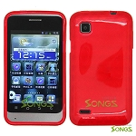 ZTE V788 Illustra TPU(Gel) Case Red