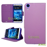 HTC Desire 816 710c Wallet Case Purple