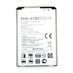 LG Leon C40 LS665 Tribute 2 MS345 Power L22C Destiny L21G Battery