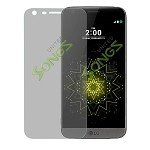 LG G6 Premium Tempered Glass Screen Protector