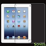 iPad 2/3/4 Premium Tempered Glass Screen Protector
