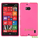 Nokia Lumia 929(Verizon) TPU(Gel) Case Pink