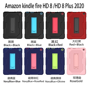 Kindle Fire HD8/8 Plus 2020 New DFH Protective Case