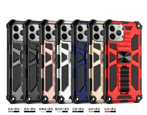 iPhone 12 Mini New DMK Impact Protective Kickstand Case