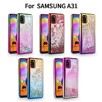 Samsung Galaxy A31 New LQPG Liquid Glitter Case