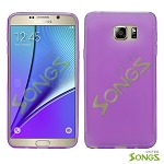 Samsung Galaxy Note 5 TPU (Gel) Case Purple