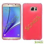 Samsung Galaxy Note 5 TPU (Gel) Case Red