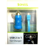 Micro/V8/V9 2 in 1 Car Charger Blue