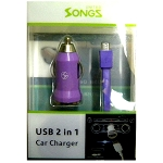 Micro/V8/V9 2 in 1 Car Charger Purple