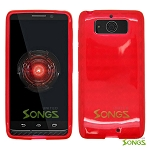 Motorola DROID Mini XT1030 TPU(Gel) Case Red