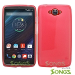 Motorola Turbo/XT1254  TPU(Gel) Case Red