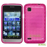 ZTE V788 Illustra TPU(Gel) Case Pink